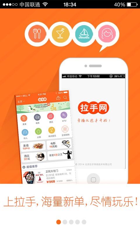 經濟部與工研院聯手扶植App產業發展| iThome