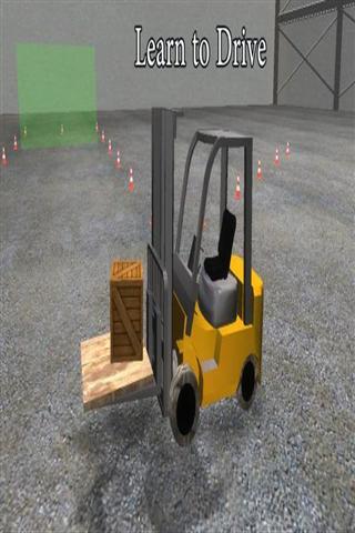 叉车模拟器