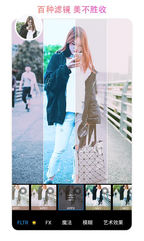 PicsArt-应用截图