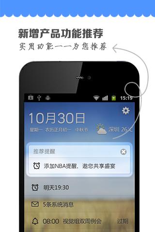 音樂APP! QQ音樂APK / APP 下載(破解台灣IP限制) 5.1.0.7 [Android ...