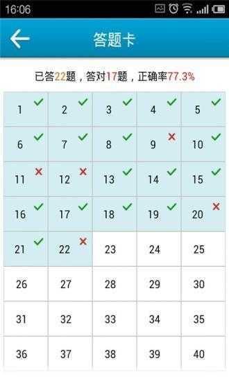 【免費生活App】考试100-APP點子