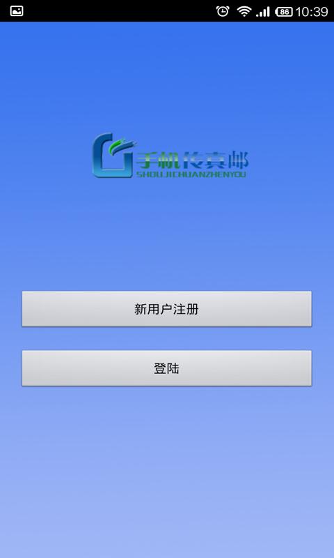 《飢餓遊戲:星火燎原》:真正的敵人! - 香功堂!! - PChome 個人新聞台