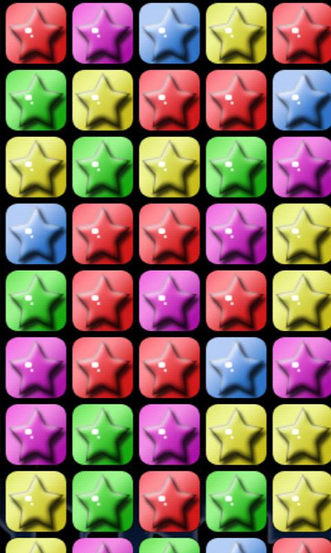 消灭星星-3D桌面壁纸