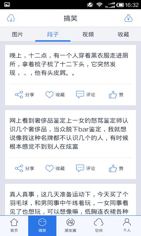 迅雷7繁體中文版載點下載 - 免費軟體下載