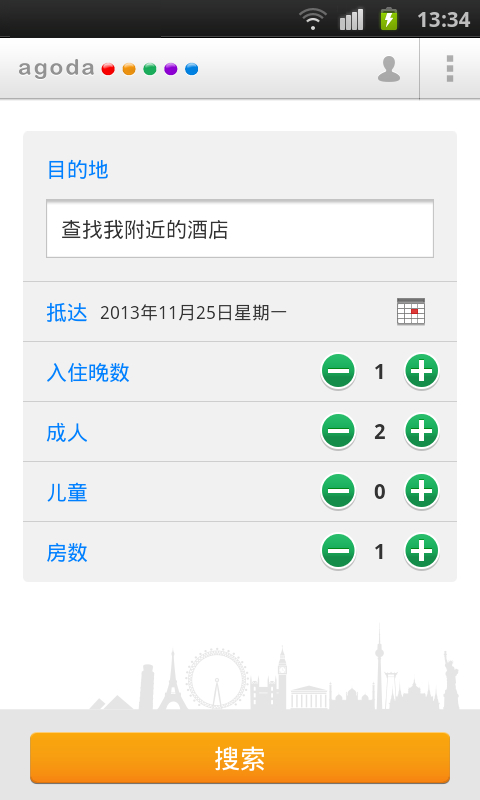 APK App 地質羅盤for iOS | Download Android APK GAMES ...