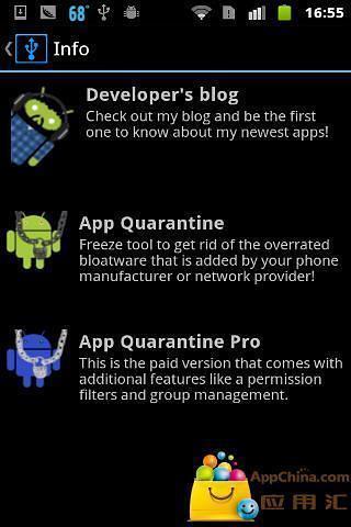 玩工具App|AdbToggle免費|APP試玩