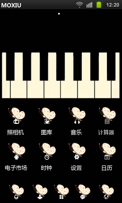 黑白钢琴魔秀桌面主题 美化版