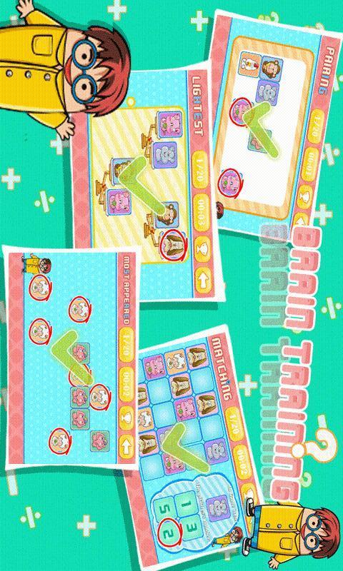 【免費棋類遊戲App】Brain Training-APP點子