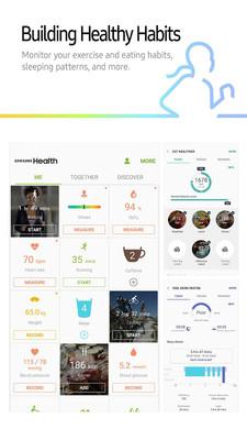三星健康-应用截图