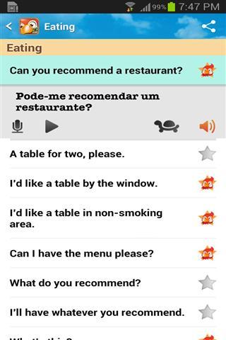 玩生產應用App|学习葡萄牙语免費|APP試玩