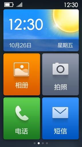 玩個人化App|极简桌面免費|APP試玩
