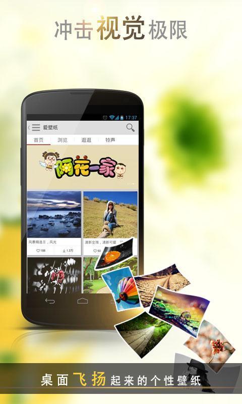 #秋小愛 Instagram photos | Websta (Webstagram)