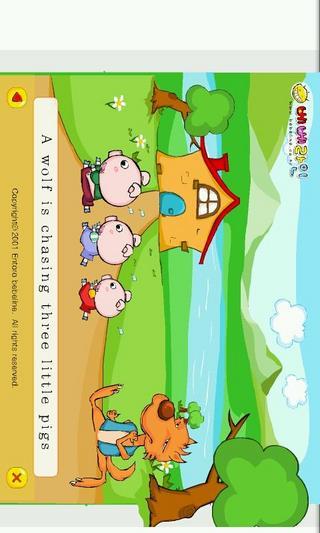 玩休閒App|凡尔儿童 乐园免費|APP試玩