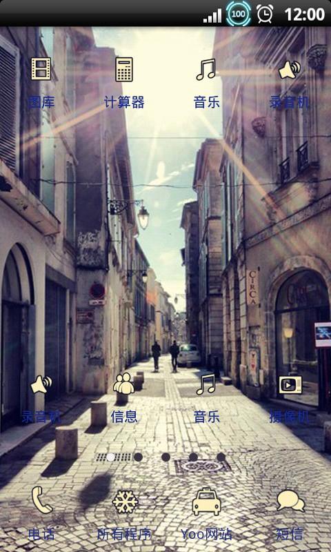 YOO主题-街道小巷-应用截图