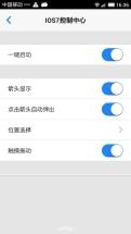 玩免費個人化APP|下載IOS7控制中心 app不用錢|硬是要APP