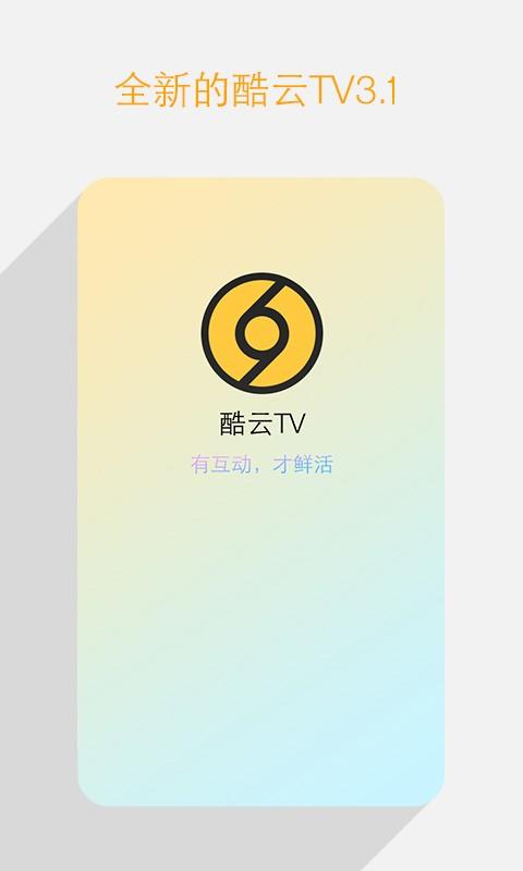 2G Live Tv - Mobile Tv apps - Download for Free on Mobango.com
