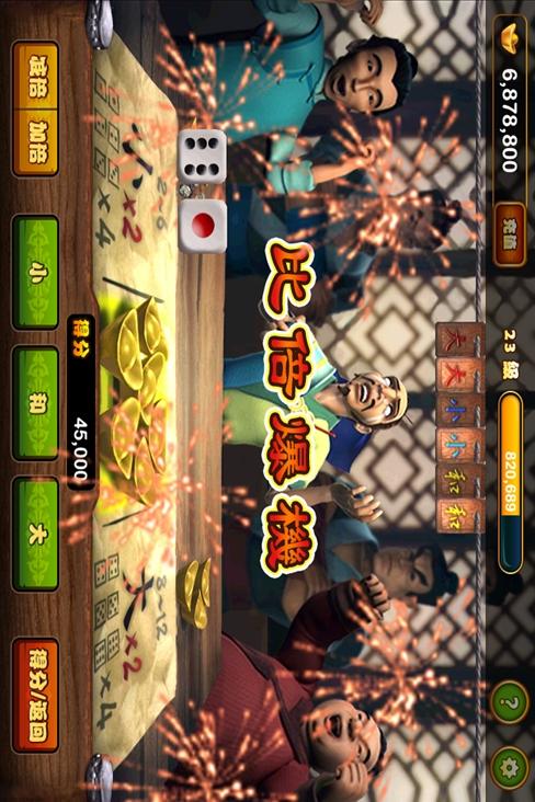 水浒传街机 棋類遊戲 App-癮科技App