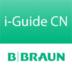 i-Guide CN