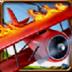 烈焰飞行 賽車遊戲 App LOGO-硬是要APP