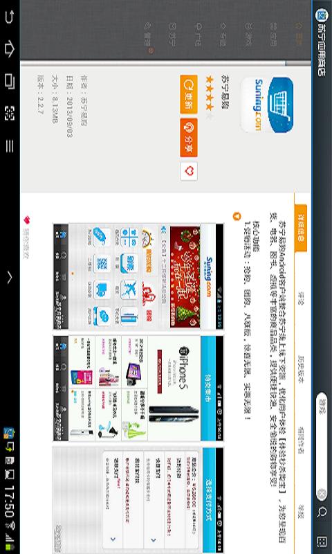 玩工具App|应用商店免費|APP試玩