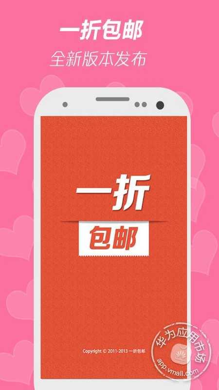 包郵- 台灣Wiki
