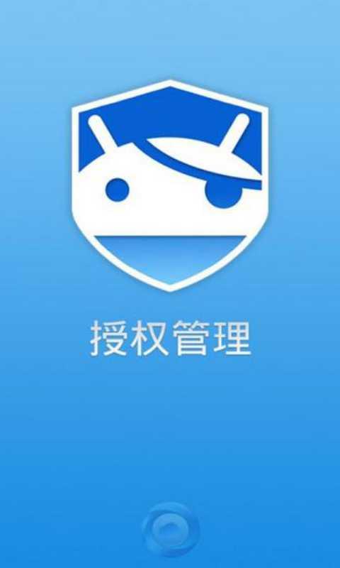 【免費工具App】刷机大师ROOT教程-APP點子