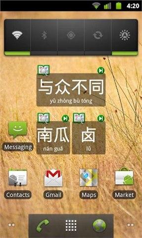 Hanping Classic