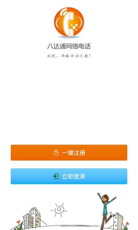 iPhone - 轉用iPhone - Apple (台灣)