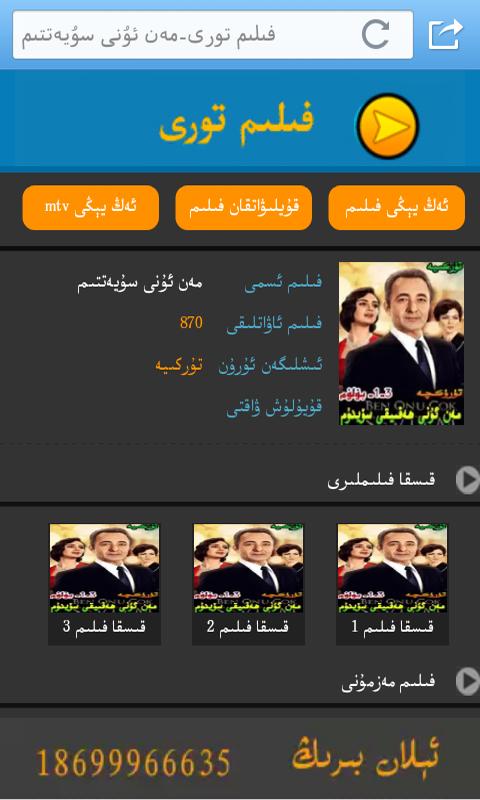 免費下載媒體與影片APP Filim app開箱文 APP開箱王