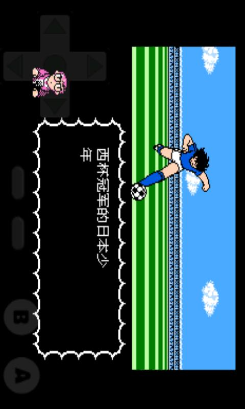 天使之翼2(中文版)|玩體育競技App免費|玩APPs