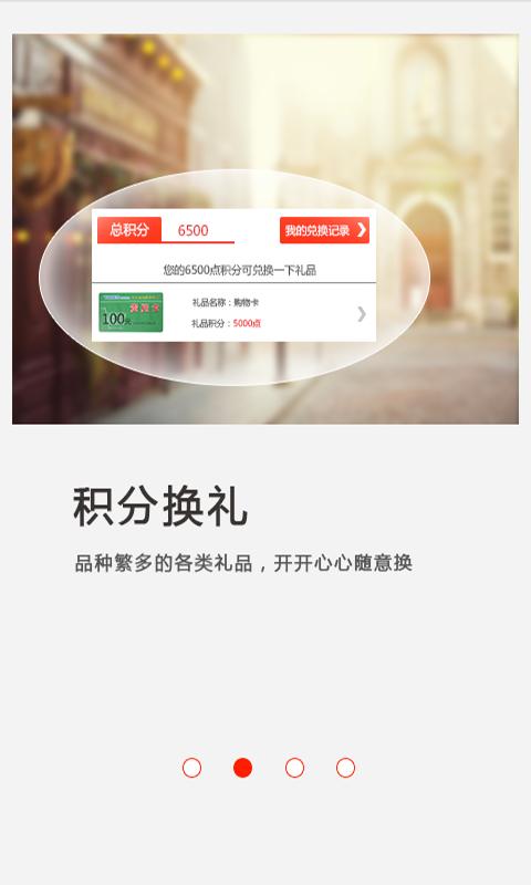 玩免費社交APP|下載智点调查 app不用錢|硬是要APP