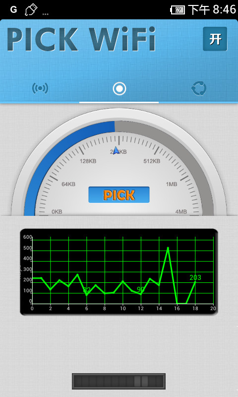 WIFI无线猎手|玩工具App免費|玩APPs