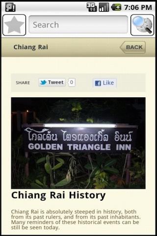 Chiang Rai|玩體育競技App免費|玩APPs
