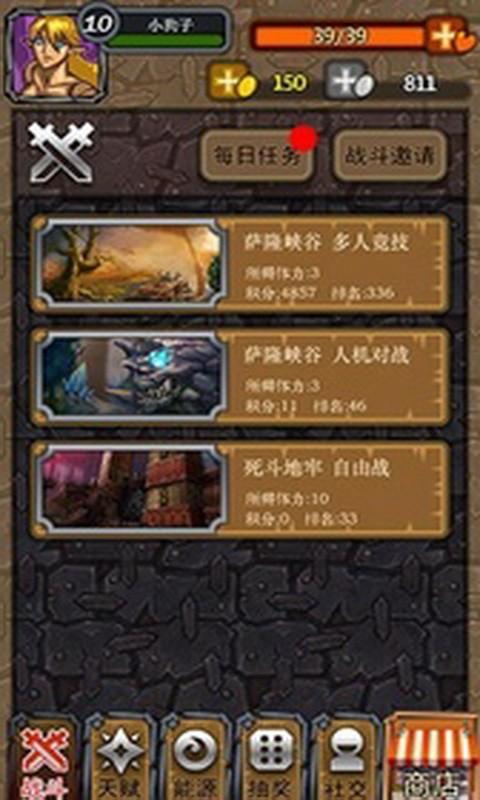 博客來-中文書>電腦資訊>Apple>程式開發設計