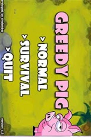 贪婪的猪-应用截图