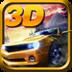 3D疯狂赛车 賽車遊戲 App Store-愛順發玩APP