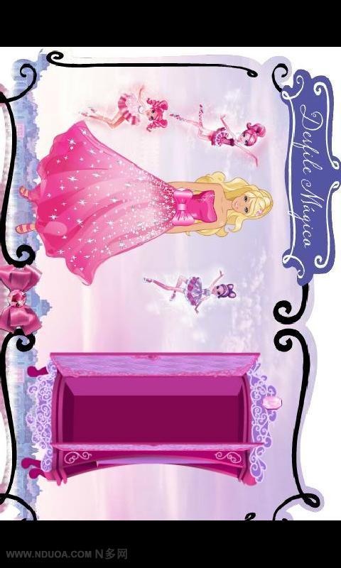 为芭比做魔法裙