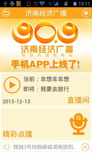 全部新聞 - NBA中國官方網站