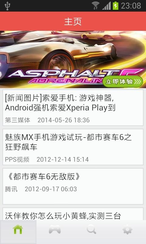 【免費賽車遊戲App】都市赛车6攻略(破解版)-APP點子