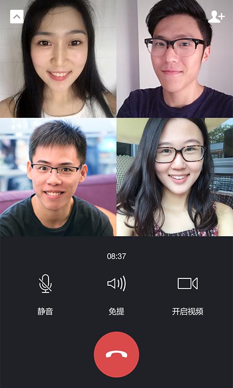 免費下載社交APP|微信 app開箱文|APP開箱王