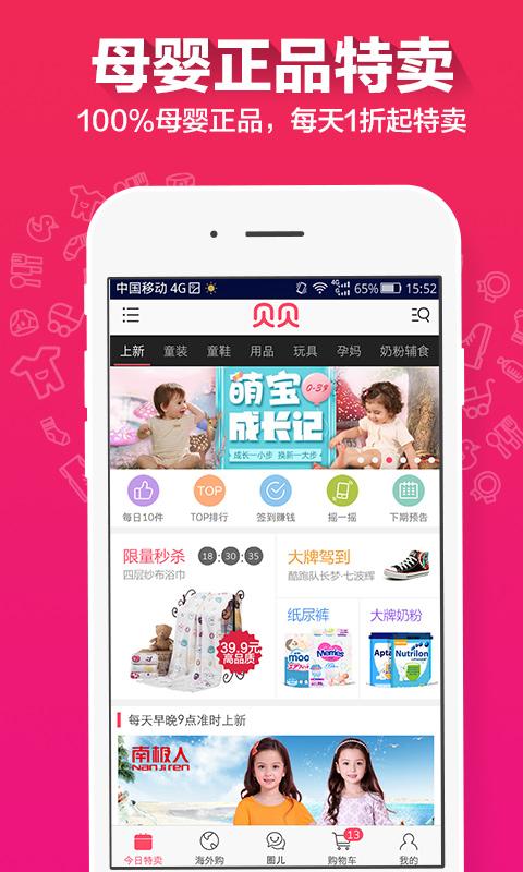 Samsung Galaxy S5 I9600 G900i 原廠無線充電組 ... - 樂天市場
