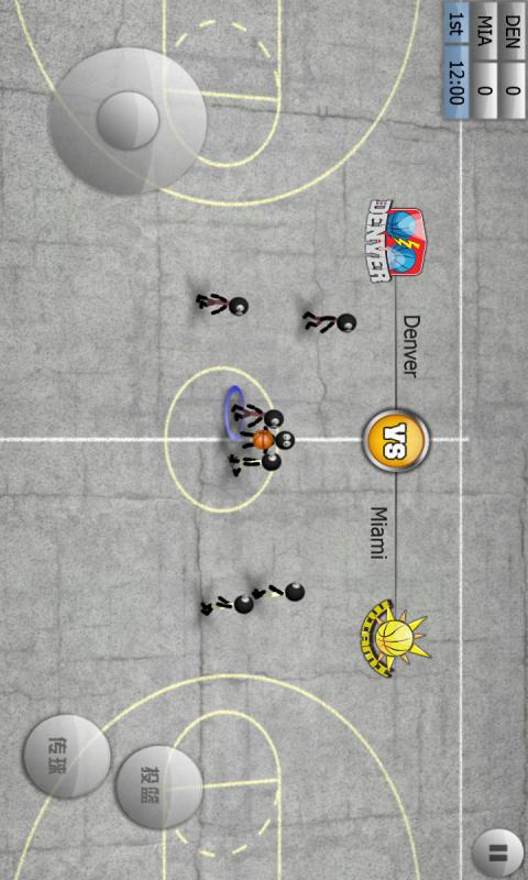 【免費體育競技App】火柴人篮球中文(完整版)-APP點子