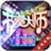 节奏大师音乐(免费版) 模擬 App LOGO-APP試玩