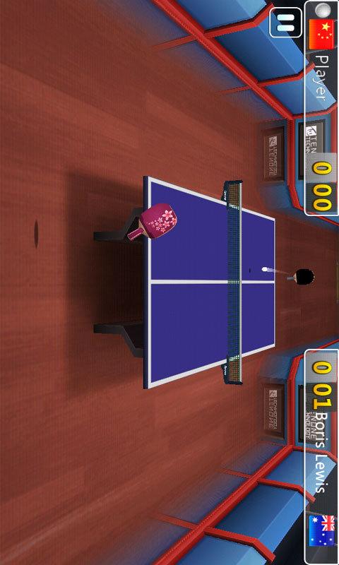乒乓球联赛-应用截图