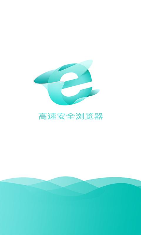 IE浏览器-应用截图