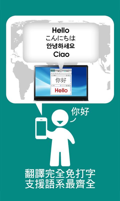 【免費生產應用App】语音速记王-APP點子