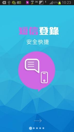 中国移动四川分公司Apps on the App Store - iTunes - Apple