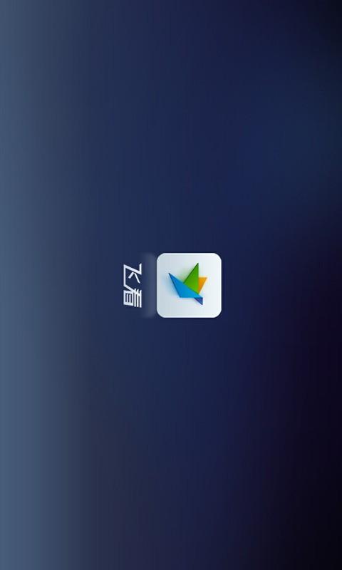 85折的士App 向法律挑機| 蘋果日報| 要聞港聞| 20130720