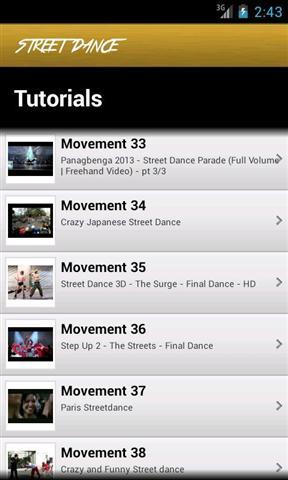 街头跳舞 體育競技 App-愛順發玩APP