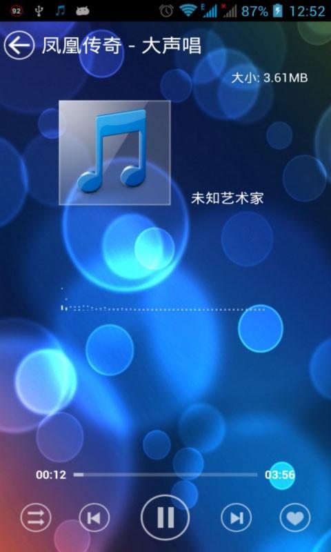 mini音乐|玩媒體與影片App免費|玩APPs
